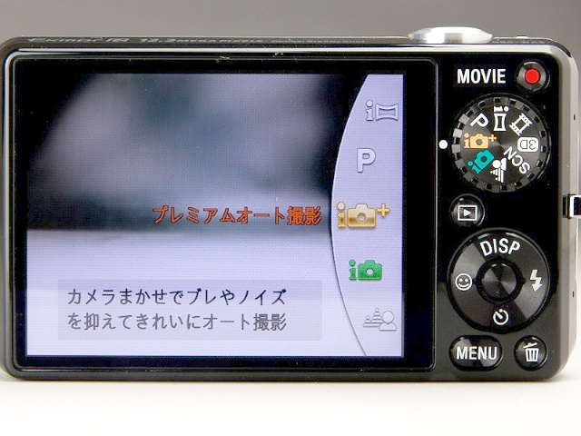 <b>モードダイヤルからプレミアムおまかせオートに設定するだけ。いちいち逆光補正HDRや手持ち夜景を選択しなくても自動で設定してくれる</b>