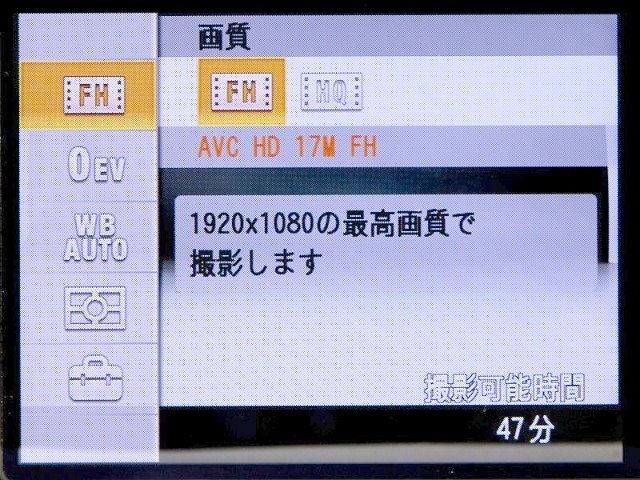 <b>動画撮影では、画像サイズや露出、ホワイトバランス、測光しか設定できない</b>