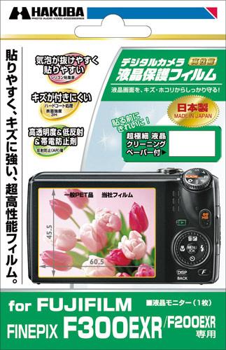 <b>富士フイルムFinePix F300EXR/F200EXR専用</b>
