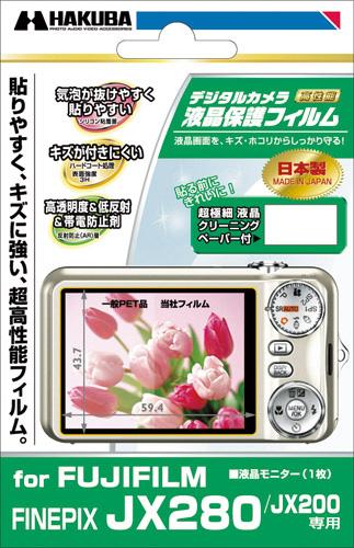 <b>富士フイルムFinePix JX280専用</b>