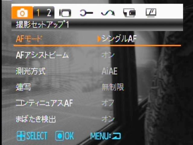 <b>背景にユーザーの撮影画像も使用可能</b>