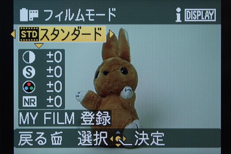 <b>フィルムモードの選択画面</b>