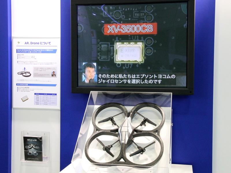 <b>同じセンサーを仏Parrot社の4翼ヘリコプター「AR.Drone」が姿勢制御に利用(CEATEC JAPAN 2010にて撮影)</b>