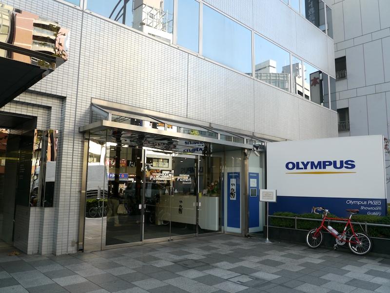 <b>オリンパスプラザ東京</b>