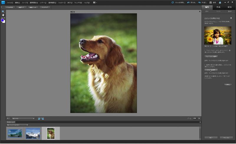 <b>周辺光量落ちとクロスプロセス風の効果を適用する「ロモカメラ」(左が元画像)</b>