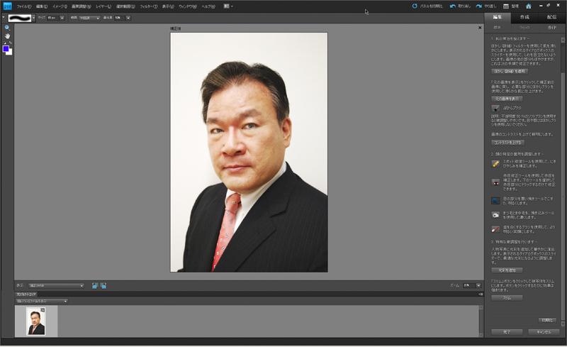 <b>人物の顔を明るく補正できる「顔写真をきれいに」(左が元画像)</b>