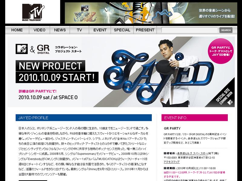 <b>「MTV &amp; GR」のWebサイト</b>