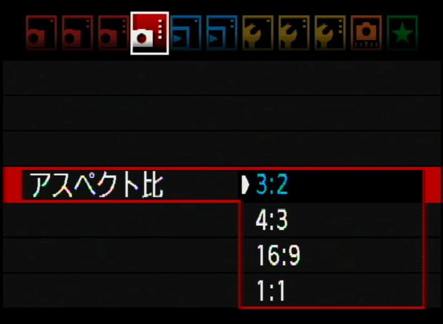 <b>アスペクト比切替はデフォルトの3:2のほか4:3、16:9、1:1が選択可能。ライブビュー撮影時のJPEG画像のみに機能する</b>