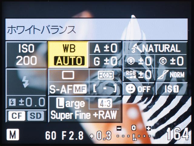 <b>こちらはスーパーコンパネ表示。この状態で「INFO」ボタンを押すたびに、ライブコントロールと順に切り替わる仕組み</b>
