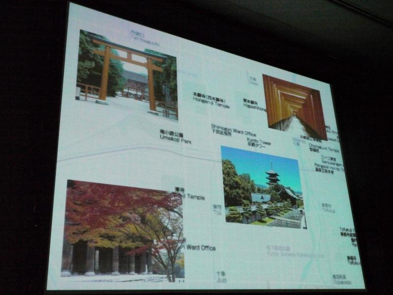 <b>地図上に画像などのスポット情報を表示する(EX-H20G発表会スライドより)</b>