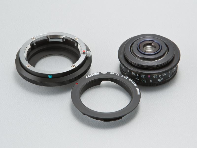<b>三晃精機のNEX用ライカMアダプターは1万6,000円。レイクオールのLMリングは1万1,025円</b>