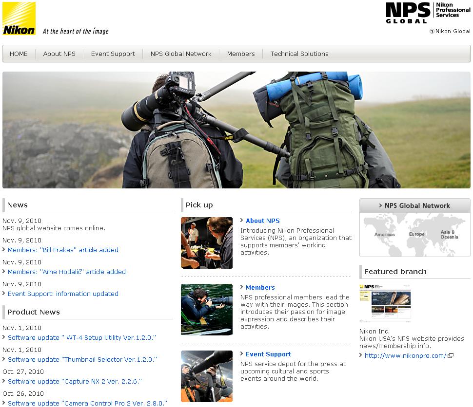 <b>NPSグローバルサイト</b>