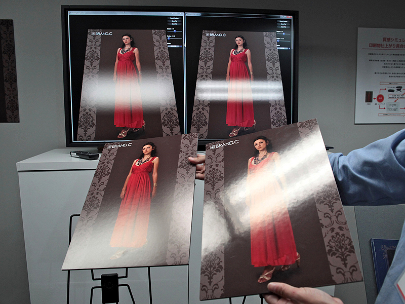 <b>撮影時に紙の角度が合っていなかったものの、実物に近いシミュレーションができていた</b>