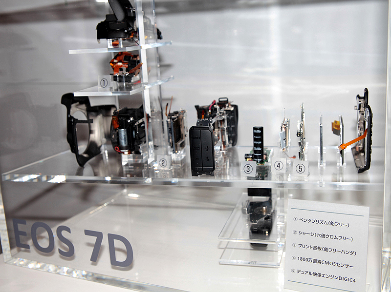 <b>EOS 7Dの環境配慮設計</b>