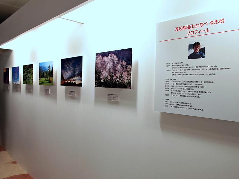 <b>渡辺幸雄氏がEOSで撮影した作品も展示</b>