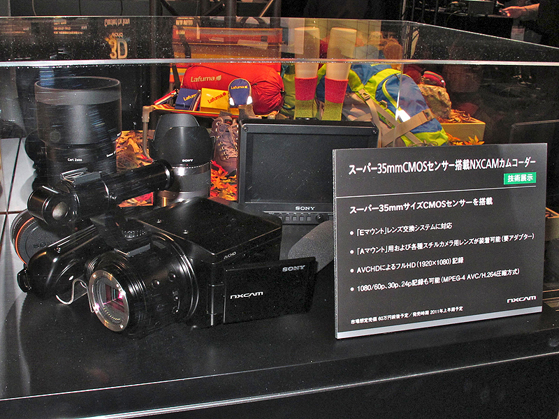 <b>InterBEE2010にソニーが参考展示した「スーパー35mmCMOSセンサー搭載NXCAMカムコーダー」のコンセプトモデル(モックアップ)</b>