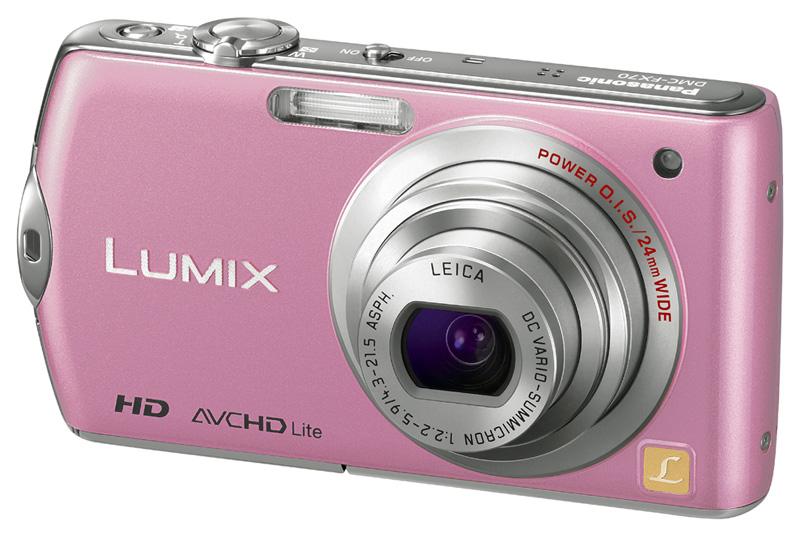<b>LUMIX DMC-FX70</b>