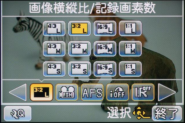 <b>「タッチクイックメニュー」の画面。下側に並んでいる項目にタッチすると、その内容が上に表示されるようになっている</b>