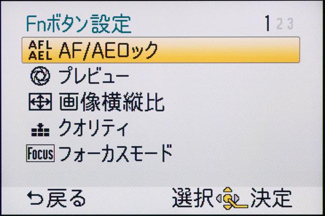 <b>「AF/AEロック」や「プレビュー」ボタンがどうしても必要な人の場合は、「タッチクイックメニュー」をオンにしたほうがいい</b>