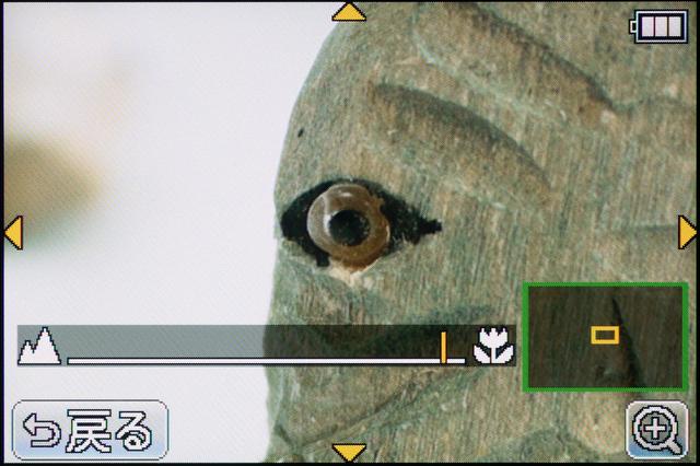 <b>「MFアシスト」と「MFガイド」をオンにした状態でフォーカスリングを操作したときの画面。このスケール表示はけっこうありがたい。</b>