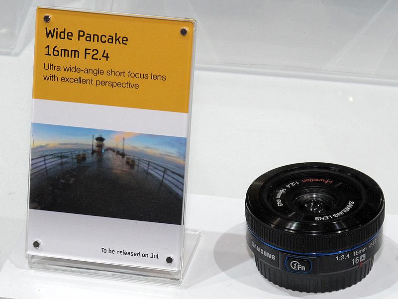 <b>16mm F2.4</b>
