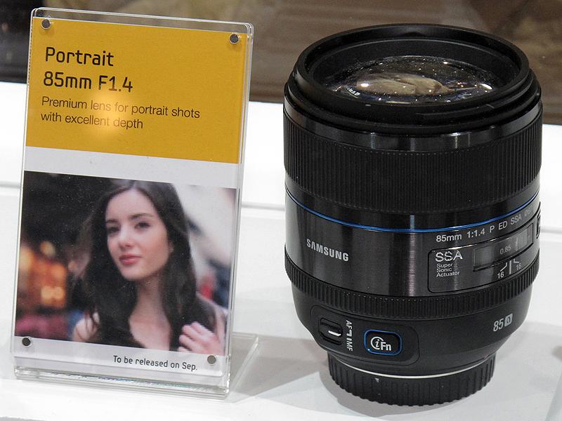 <b>Portrait 85mm F1.4</b>