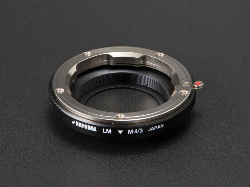 <b>レイクオールはLeicaM-M4/3は1万9,950円。無限遠の勘所を心得た高精度なマウントアダプターだ</b>