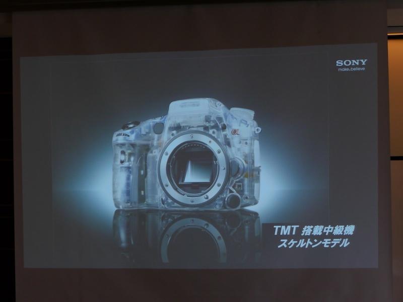 <b>トランスルーセント・ミラー・テクノロジー搭載 中級機コンセプトモデルの出品を告知</b>