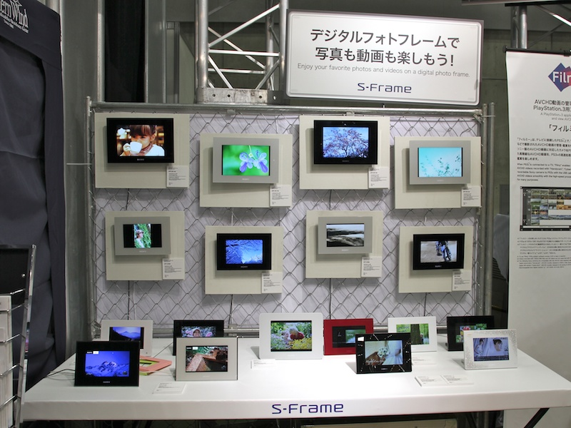 <b>デジタルフォトフレームも一堂に展示</b>