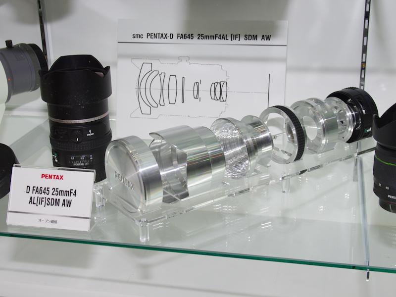 <b>D FA645 25mm F4 AL [IF] SDM AWの分解モデル</b>