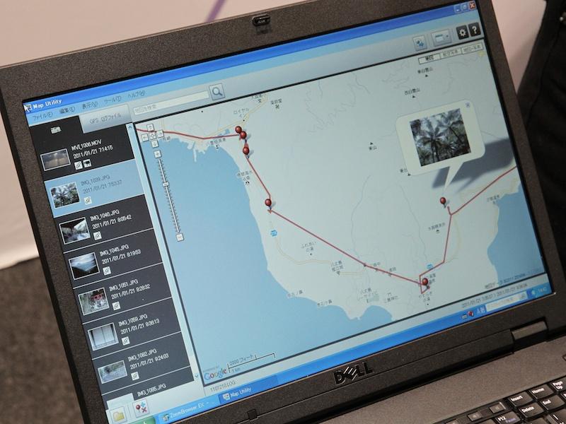 <b>PowerShot SX230 HSが記録した移動経路を表示したところ</b>