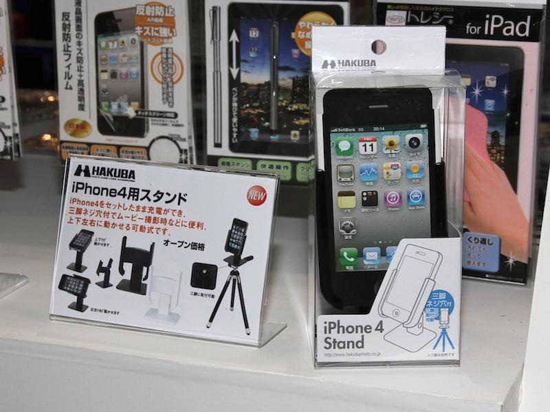 <b>iPhone 4用スタンド</b>