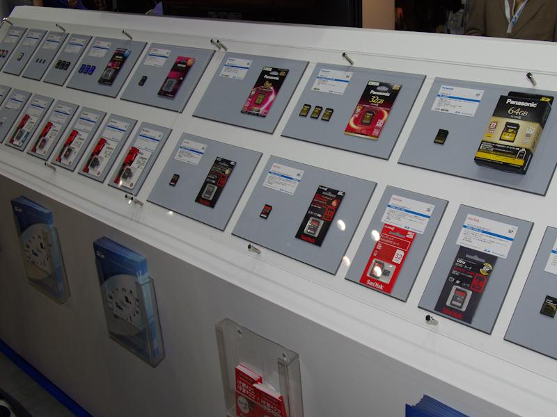 <b>SDアソシエーション加盟各社の製品を展示している</b>