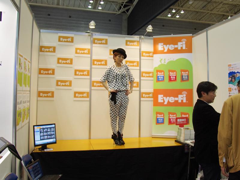 <b>アイファイジャパンブース</b>