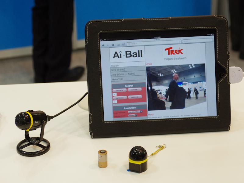 <b>FluCardと同様の仕組みを利用した小型カメラ「Ai-Ball」</b>