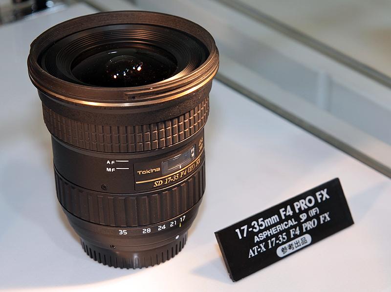 <b>AT-X 17-35mm F4 PRO FX</b>