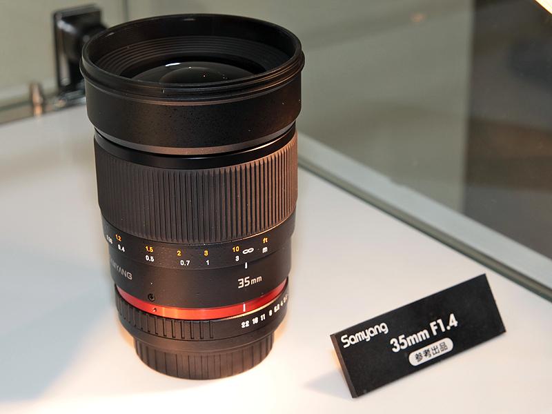 <b>35mm F1.4</b>