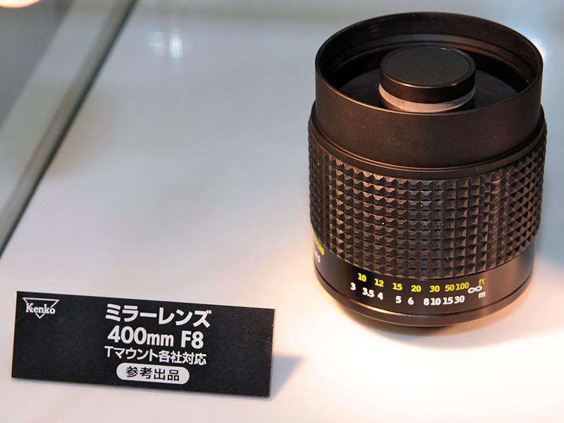 <b>400mm F8</b>