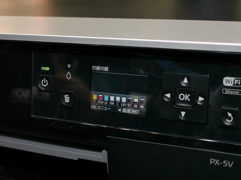 <b>カラー液晶ディスプレイの装備も今回から</b>