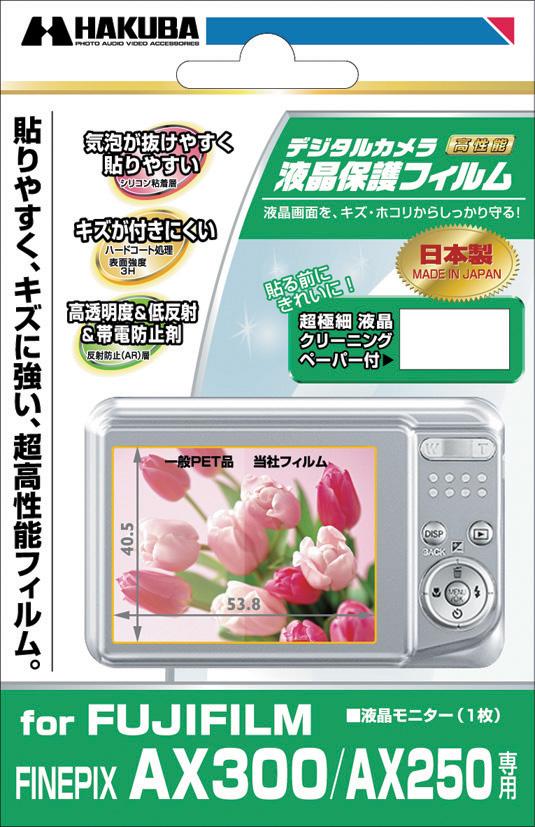 <b>FinePix AX300/AX250専用</b>