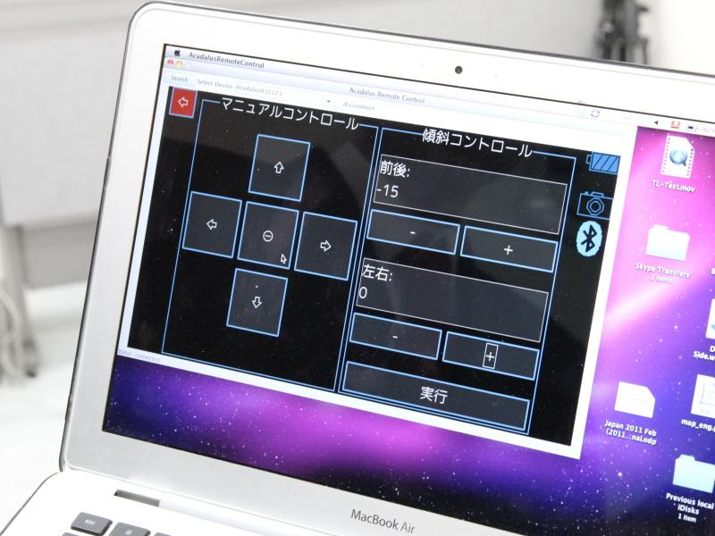 <b>専用ソフトから遠隔操作も可能</b>