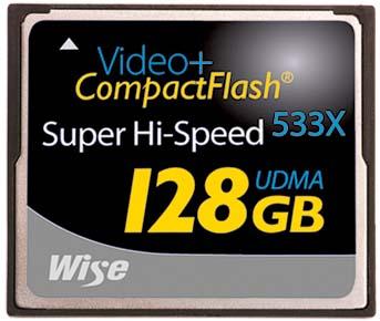 <b>Wise 533倍速CFカードシリーズ</b>