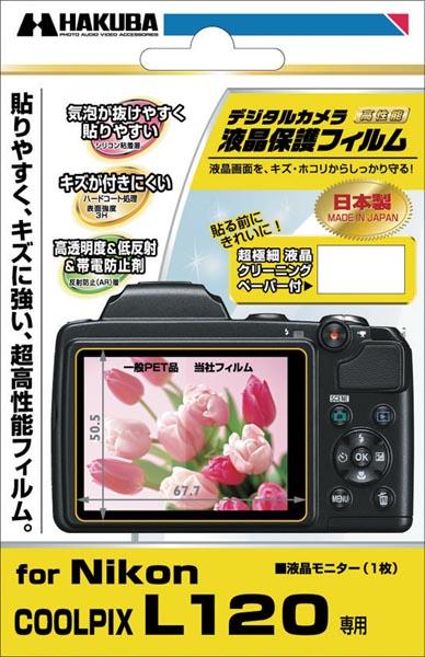 <b>Nikon COOLPIX L120 専用</b>