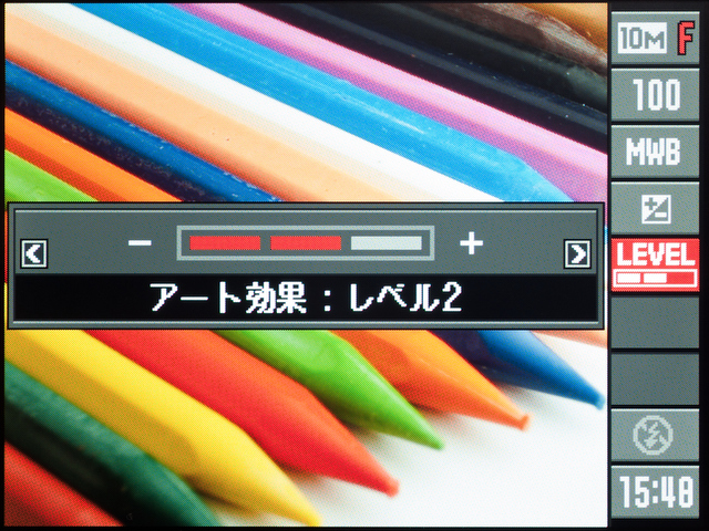 <b>「HDRアート」の効果を3段階から選べるようになった。初期設定は「レベル2(中)」</b>