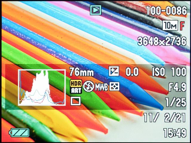 <b>こちらは再生時の画面。残念ながら、「HDRアート」のレベルは表示してくれない</b>