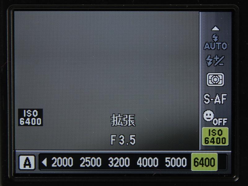 <b>E-PL1sの拡張感度がISO6400も選択可能になった</b>