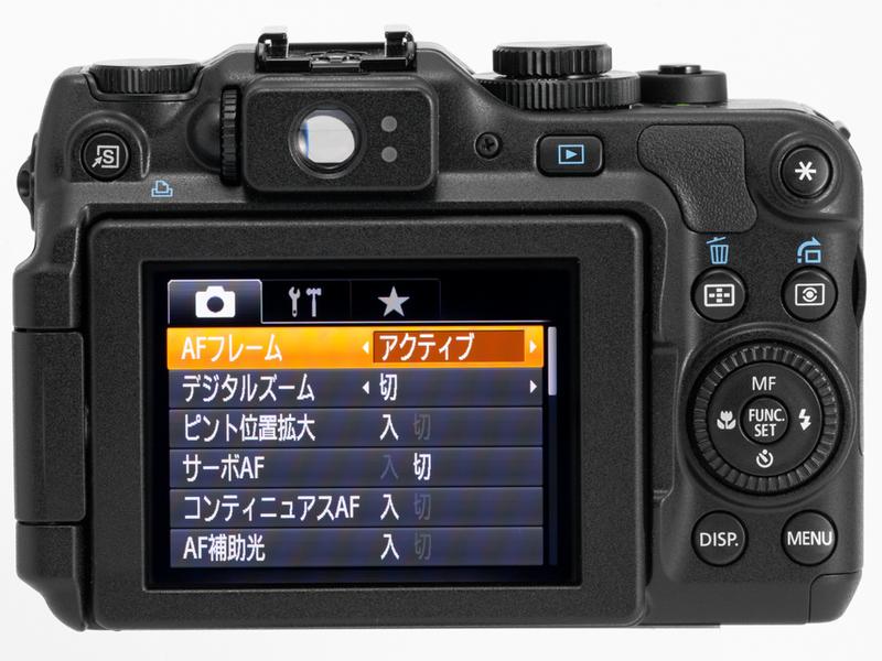 <b>キヤノンPowerShot G12</b>
