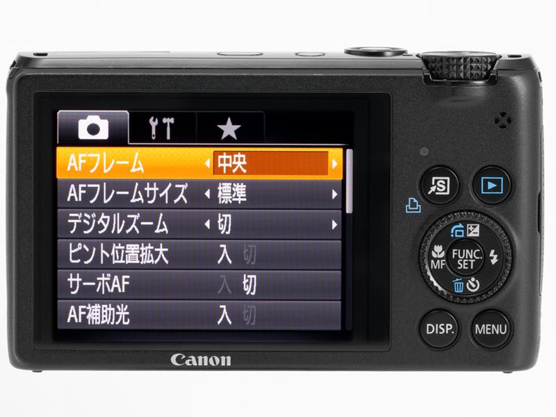 <b>キヤノンPowerShot S95</b>