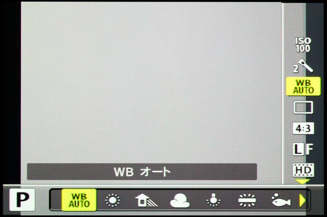 <b>【XZ-1】ホワイトバランスもライブコントロールから。画面の色合いの変化を見ながら設定できる</b>