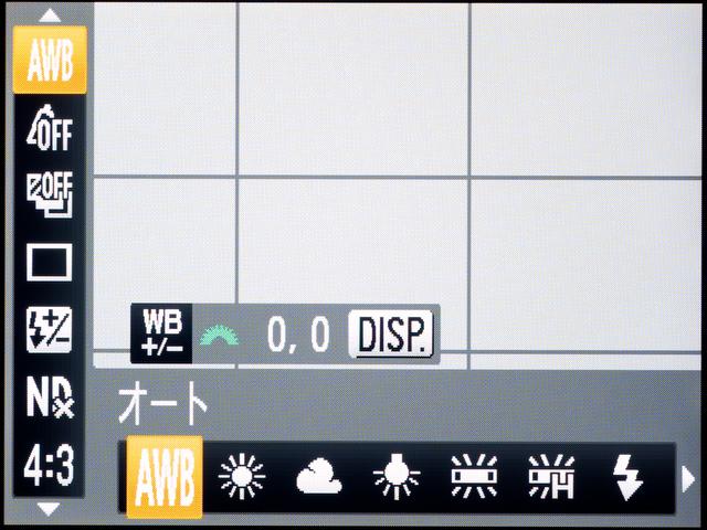 <b>【PowerShot G12】ファンクションメニューでのホワイトバランス設定時の画面</b>
